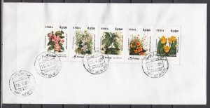 Syria, Scott cat. 1549 a-e. Flower Show issue. First day cover. ^