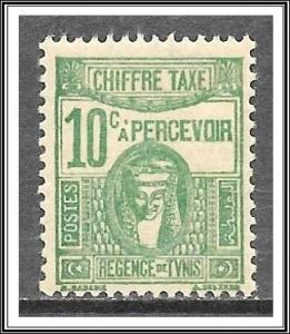 Tunisia #J16 Postage Due MLH