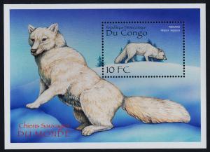Congo DR 1520 MNH Animals, Arctic Fox