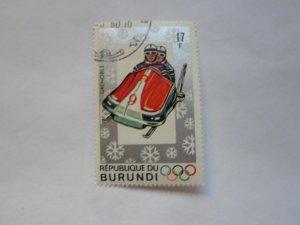 REP. BURUNDI STAMP CTO MINT NOT HINGED # 17