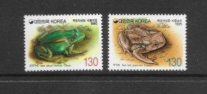 FROGS -  KOREA #1801-2  MNH
