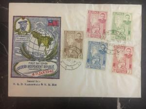 1948 Burma First Day Cover FDC Independent Republic Inaugurated #85-89