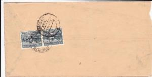Bangladesh Overprints on Pakistan Stamps Cover ref R 17605