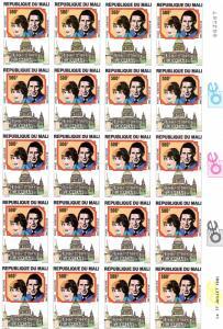 Mali 1981 Sc#C436/37  Princess Diana-Prince Charles Mini-Sheetlet (20) Imperf.