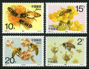 China MNH 2463-6 Honey Bees 1993