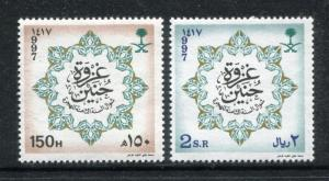 Saudi Arabia 1255-1256, MNH, 1997, Battle of Honain 2v. x27285