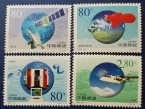 China Scott # 3066-9 World Meteorological Organisation 50th Anniv. MNH (CH401