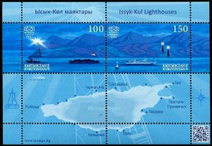 HERRICKSTAMP NEW ISSUES KYRGYZSTAN-KEP Lighthouses S/S (Map)