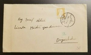 1948 Sivas To Diyarbakir Turkey Cover With Contents