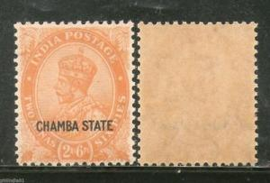 India CHAMBA State 2½ As KG V SG 69 / Sc 66 Postage Stamp Cat. £8 MNH