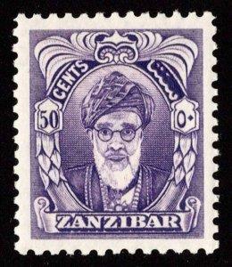 Zanzibar Scott 238 Unused hinged.
