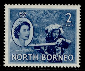 NORTH BORNEO QEII SG373, 2c blue, M MINT.