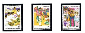 Cocos Is 108-10 MNH 1984 Festive Occasions    (KA)