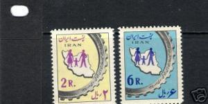 626G IRAN 1194-5 MNH MAP INDUSTRY