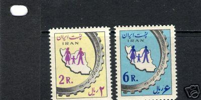626G IRAN 1194-5 MNH MAP INDUSTRY