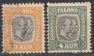 Iceland #O31-2 F-VF Used CV $22.50 (D2491)