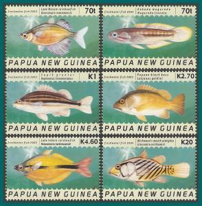 Papua New Guinea MNH 1099-1104 Freshwater Fish 2007