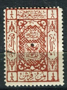 SAUDI ARABIA; 1922 early Local Mecca type issue Mint hinged 1/8Pi. value