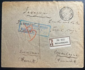 1916 Mikhailovsky RUSSIA Registered Censored Cover To Copenhagen Denmark