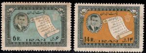 IRAN Scott 1243-1244 MNH** set typical brown gum CV$25