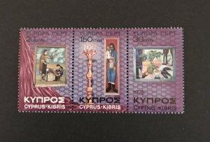 Cyprus 1975 #438a MNH CV $1.75