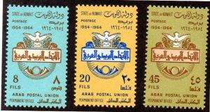 KUWAIT 261-263 MNH SCV $2.30 BIN $1.40 POSTAL UNION