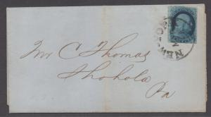**US 19th Century Cover Scott #7, Plate 3 1857 Cover, (See PF Cert)