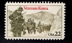USA Scott 2152 MNH* Korea Veterans stamp