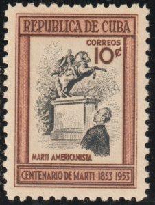 1953 Cuba Stamps Sc 506 Marti and Bolivar Statue,Caracas MNH
