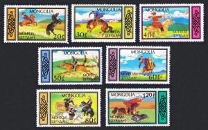 Mongolia Traditional Equestrian Sports 7v SG#1816-1822 SC#1576-1582