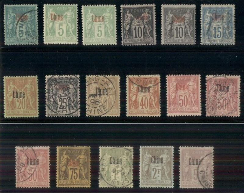FRANCE OFFICES IN CHINA #1-12A, Complete set plus 2a, 3a, 9a, 9b, M/U, F/VF