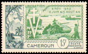 Cameroun #C32, Complete Set, Never Hinged