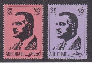 Abu Dhabi # 74-75, Gamal Abdel Nasser, Hinged, 1/3 Cat.