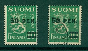 Finland 1931 50pen lion surch overprint variety bars extend beyond ful FU Stamps