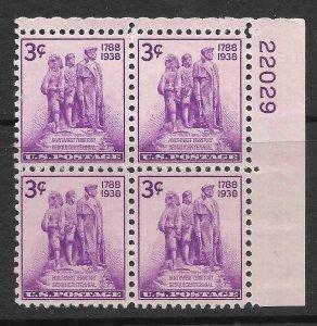 Doyle's_Stamps: 1938 MH Northwest Territory PNB, Scott #837*