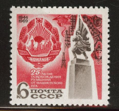 Russia Scott 3687 MNH** 1969 Romanian memorial stamp