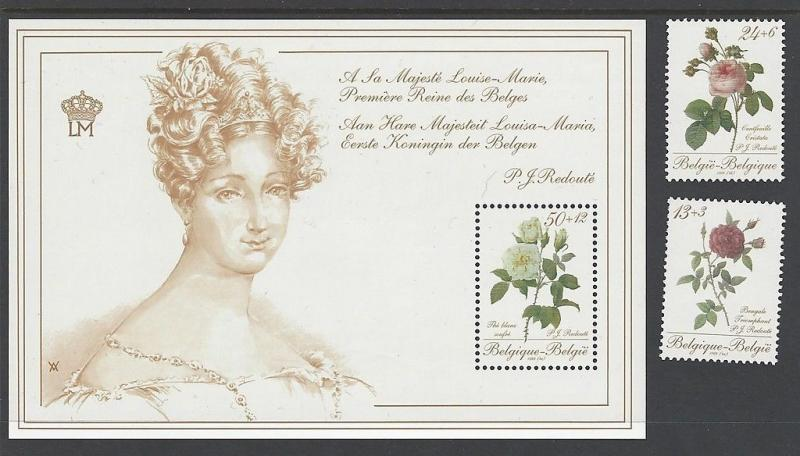 Belgium 1988 Flower Rose VF MNH (B1069-71)
