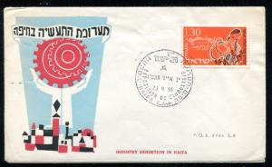 Israel Event Cover Industry Exhibition in Haifa 1955. x31032
