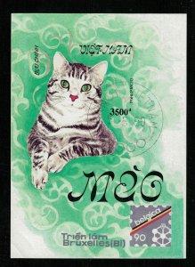 Block, Animal, Cat (3473-T)