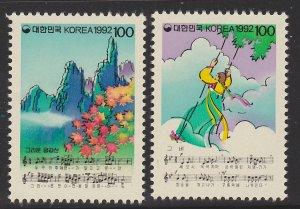 1992 Music Series, MNH Set of 2, Scott 1531-1532
