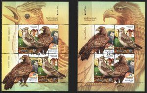 Romania. 2019. bl 785II785II. Birds, Europe sept. USED.