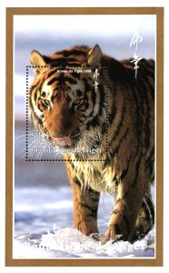 Niger 1998 Tiger in Water Wild Animals 1v Mint Souvenir Sheet S/S. (#4)