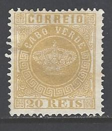 Cape Verde Sc # 3 mint hinged Perf 12 1/2 (RS)