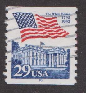 US #2609 White House Flag Used PNC Single plate #16