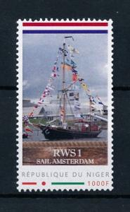 [78686] Niger  Sail Ships RWS 1  MNH