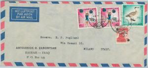 61177 - IRAQ - POSTAL HISTORY - COVER to ITALY 1972: OLYMPICS weightlifting BIRD