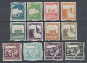 Palestine Sc 63/84 MLH. 1927-1942 Definitives, 12 different from long set of 22