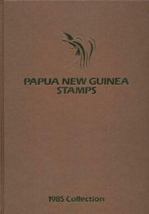 PAPUA NEW GUINEA 1985 YEAR BOOK MINT STAMPS- BROWN COVER