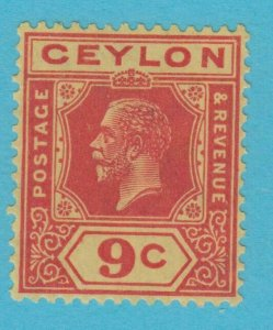 CEYLON 232 MINT   HINGED OG *   NO FAULTS VERY  FINE !