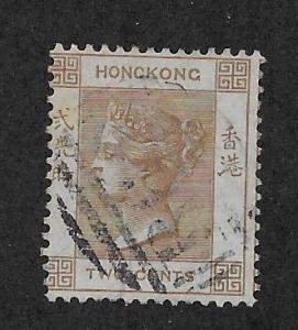 HONG KONG SC# 8  AVF/U 1865